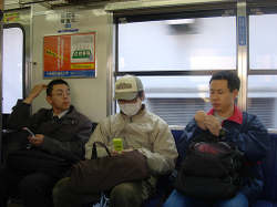 Surgical_mask_by_almo8_at_flickr_2